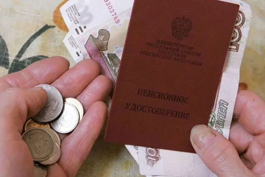 Социальные пенсии проиндексируют с апреля