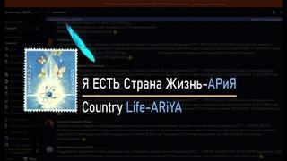 Присоединение к ПРОТОКОЛУ О стоимости секунды жизни гражданина СССР. 2 часть.