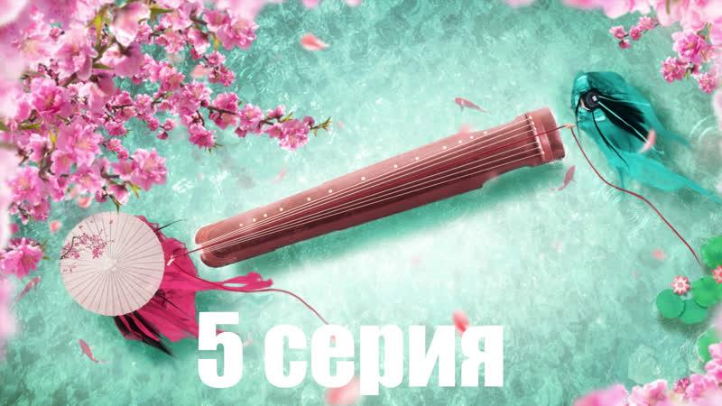 YUPIMIX Выходи за меня Marry Me русские субтитры 5 серия