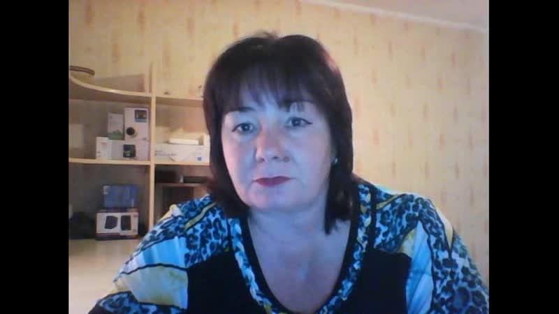 Артемова Лариса