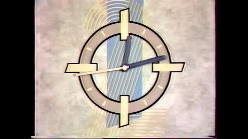 Диктор и конец эфира MTV2 Венгрия 1995