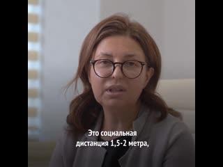Югорчане в возрасте 65+ должны соблюдать режим самоизоляции из-за ситуации с коронавирусом.