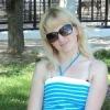 НатальяМарченко