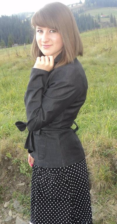 Аріна Вікторівна