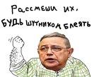 Фотоальбом Павла Марьина