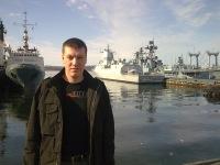 Иванов Артём