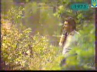 Назарій Яремчук 1975р