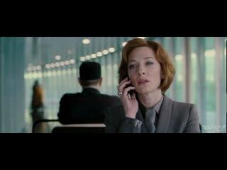 Hanna Trailer 2011 HD - Saoirse Ronan, Eric Bana, Cate Blanchett