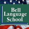 Английский в США  , Нью-Йорк — Bell School