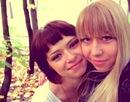 Miss Ann, 28 лет, Киев, Украина