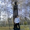 АнгелинаМагеррамова