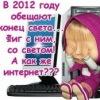 КатяСетая