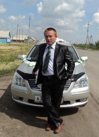 Максим Шарафутдинов, Новосибирск