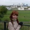 Фотография профиля Анастасии Корчагиной ВКонтакте