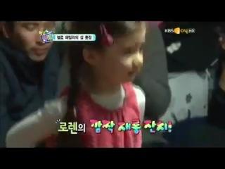 Лорен поет жабью песенку для MBLAQ  Hello Baby 5 сезон 2 эпизод [Отрывок]
