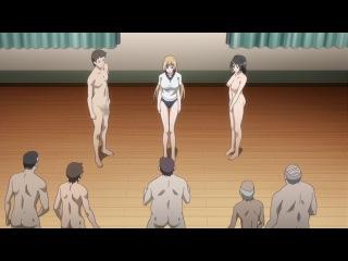 Жена в осаде, Ran Sem: Hakudaku Delmo Tsuma no Miira Tori 1 из