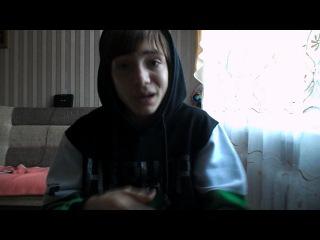 Наглый TIP - demo трек