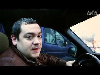 Эрик Давидыч-Про формулу жизни