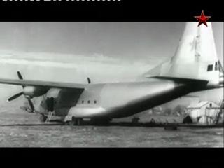 ВВС 100 лет и один день Фильм 3 На борту десант История военно транспортной авиации