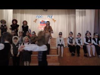 Песня эскимосиков