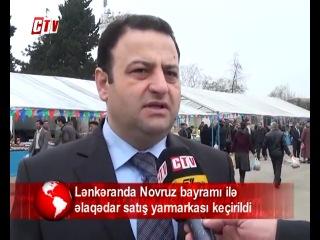 Lənkəranda Novruz bayramı ilə əlaqədar sаtış yarmarkası keçirildi