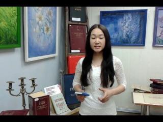 Қостанай Дүниежүзілік кітап және авторлық құқық күнін тойлауға дайындалуда