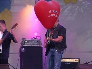 рок-группа The Madness-George Thorogood – bad to the bone(Акция в поддержку АТО г.Желтые воды)