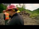 Discovery Золотая лихорадка Аляска s1 4