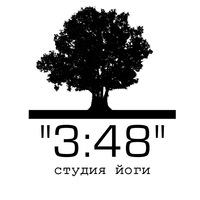 Логотип 3 часа 48 минут - студия йоги. Йога в Ульяновске