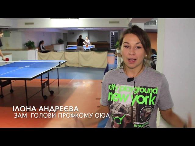 Тенісний турнір ФА 2016