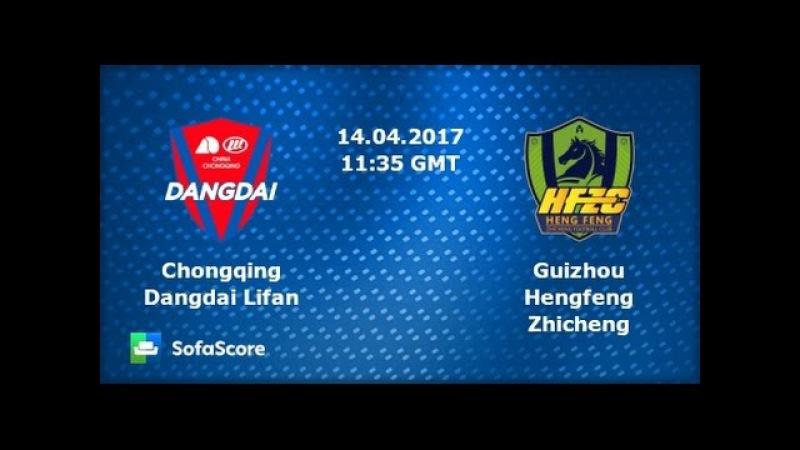 China Super League 2017 Chongqing Lifan vs Guizhou Zhicheng Highlights Week 5 14 04 2017