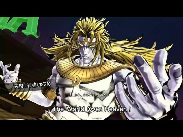 MAD ジョジョの奇妙な冒険アイズオブヘブン VOODOO KINGDOM Wall5 Remix 中文字幕