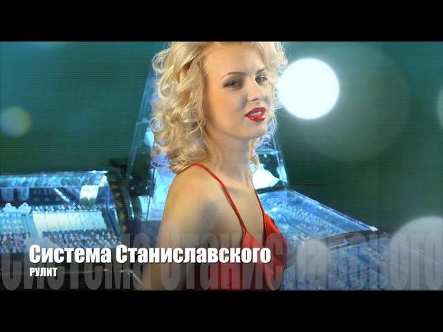 MakeOFF рекламы Адамас с моим участием 2012 г Ваша Ташка