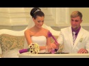 Наша Свадьба. 21.07.2012.Торжественная регистрация.