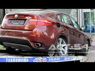 Водитель BMW X6 заехал в банк с утра пораньше