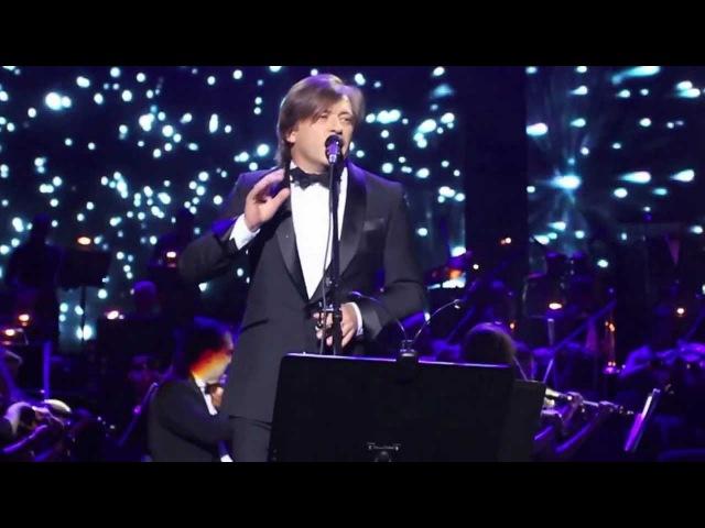 Би 2 с симфоническим оркестром Крокус Сити Холл 27.10.2012 Ее глаза