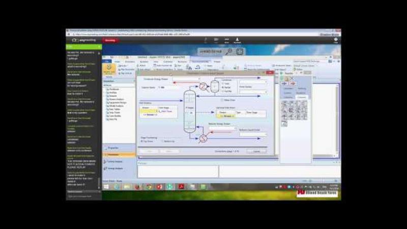 ASPEN HYSYS V8 Course Session 2