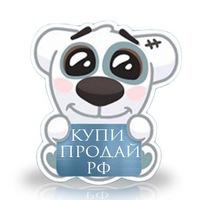 Купи продай Ртищево РФ № 807