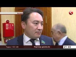 Казахстанские депутаты нашли в правительстве хапуг