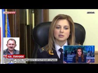 Командир ополчения Крыма: Смерти Натальи Поклонской хотят многие враги
