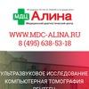 Медицинский центр Алина г.Железнодорожный