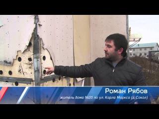 Проверка качества домов для переселенцев в Вологде и Соколе