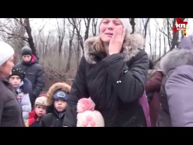 Исход Беженцы Донбасса в программе Дмитрия Стешина Углегорск Дебальцево