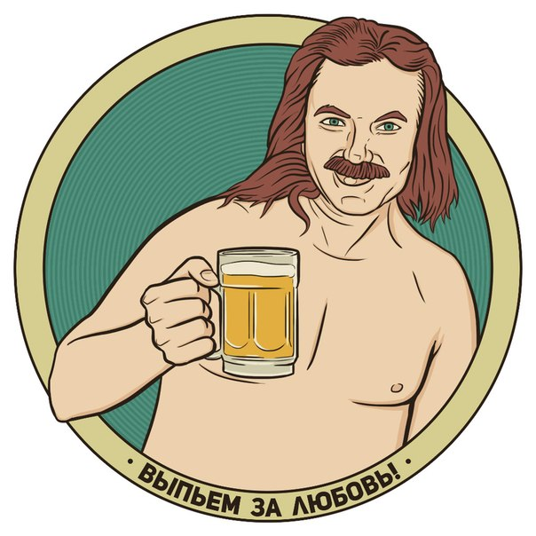 Безалкогольное пиво картинки реклама двери гармошка
