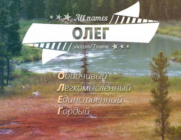 Фото олег митяев собраны фотографии