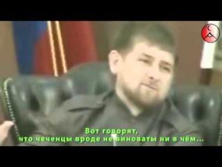 Геноцид Чеченского народа и Обращение Амира Сайфуллаха Шишани