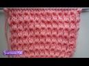 Плотный Узор спицами Плотная Вязка Вязание на спицах мастер класс светлана тим узоры 239