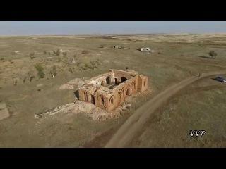 Как выглядят покинутые поселки  Казахстана (2015 100км Астана Казахстан 100km Astana Kazakhstan)