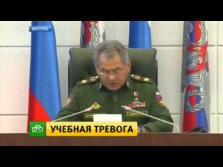 Шойгу поручил задействовать максимум авиации при проверке войск Центрального военного округа