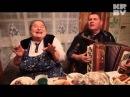 Зоя и Валера, от души Документальный фильм КП